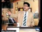 Dunya News-HASB-E-HAAL-26-08-2012-Part-4/5