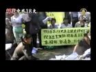 【中國真相最新新聞_18大】十八大來臨訪民唱苦歌外媒被作戲