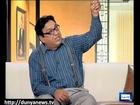 Dunya News-HASB-E-HAAL-13-07-2012-Part-3/5