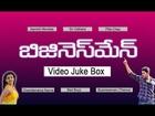 Businessman Full Video Songs Juke Box HD - Mahesh babu, Kajal aggarwal
