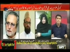 Sar e Aam 22nd February 2013 with Iqrar ul Hassan [Taking Oath on Quran in the light of Islam]