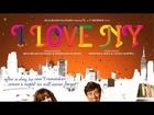 I LOVE NY (Official) Digital Motion Poster | Sunny Deol, Kangna Ranaut