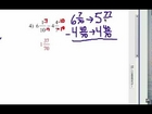 How to Subtract Mixed Numbers: Self Quiz