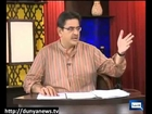 Dunya News-14-08-2012-Ronak-e-Ramadan-Aftar Transmission