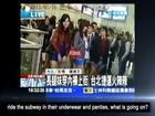 Reebok Taiwan's No Pants Day