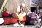 Aa Meeda Dholan By Muhammad Owais Qadri Latest Mehfil 2013 at Bahawalpur