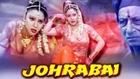 Johra Bai   Full Movie   Satnam Kaur, Prithvi, Shakti Kapoor