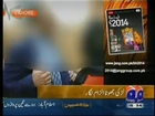 Railway Sex Scandal - Junior Female Clerck Slapped Her Senior Infront Of Tv Camera