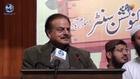 Gen Hamid Gul All Pakistan Tulaba Isd 2012