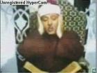 Abdul Baset Abdel-Samad - Verses from Surat Al Baqarah