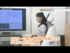 Household Robots: Toshiba's Apripoco & Tokyo U.'s IRT Lab