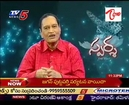 Sparsha - The Touch - Sex Problems & Advises by Dr.Samaram - 01