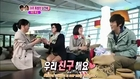 Woojung Couple 45 [1-2]