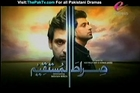 Sirat-e-Mustaqim Episode 24 By Express Ent. - Part 3