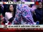 Zee Multiplex [Zee News ] 22nd November 2012 Video Watch p1